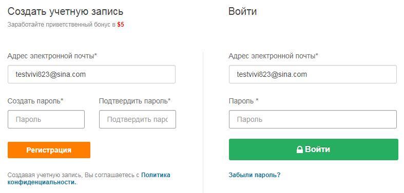 pcb_05_ru.jpg