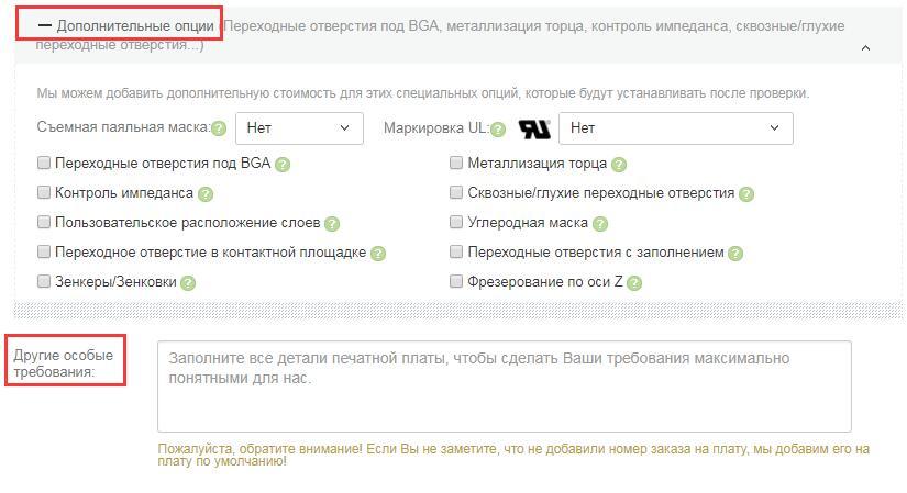 ru_Special.jpg