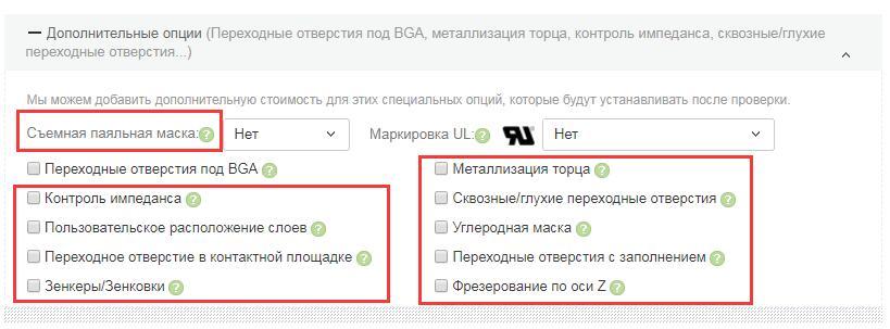 ru_production.jpg