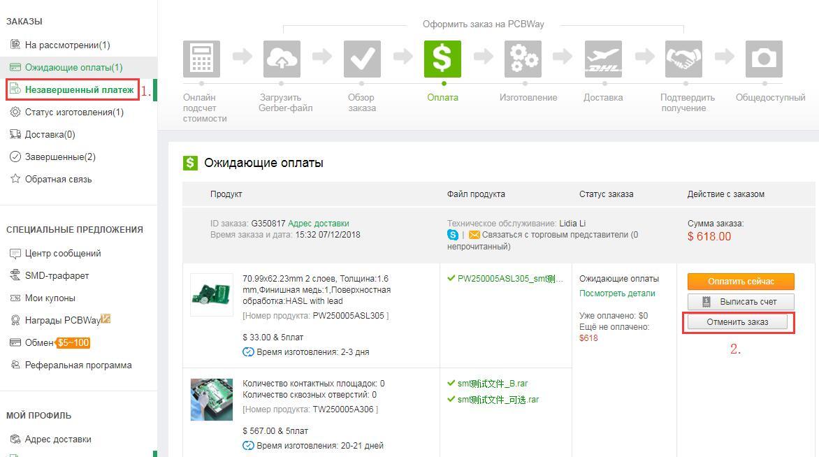 ru_new01.jpg